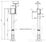 Коммутационно-измерительные пункты «Энергомера» типа КИП